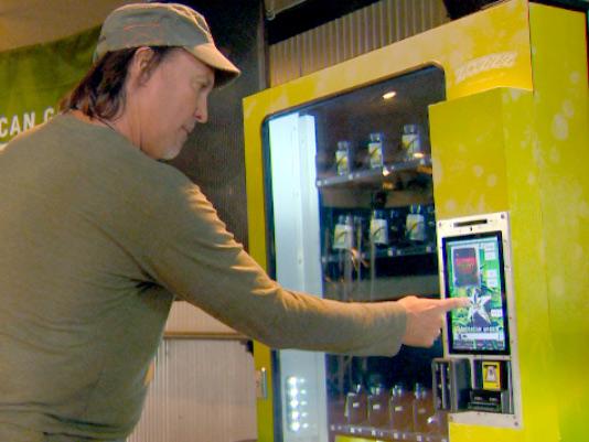 Автомат по продаже марихуаны