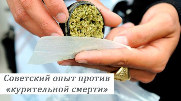 Убийственный наркотик