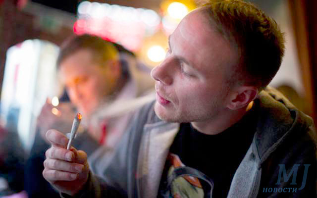 Курение марихуаны в Лондоне
