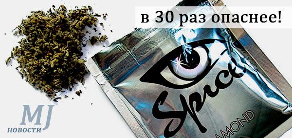 Синтетические наркотики в 30 раз опаснее натуральных