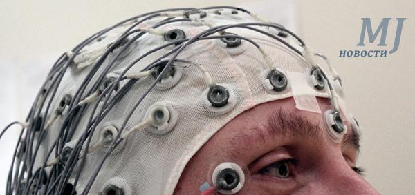 Лечение посттравматического синдрома