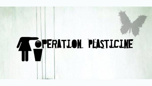 Музыка операция пластилин