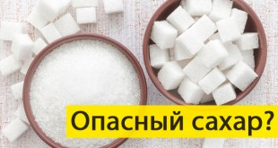 Сахар опаснее марихуаны