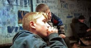 Дети курят травку