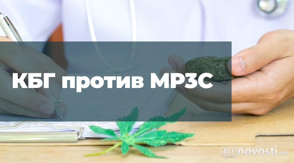 Влияние КБГ на MP3C