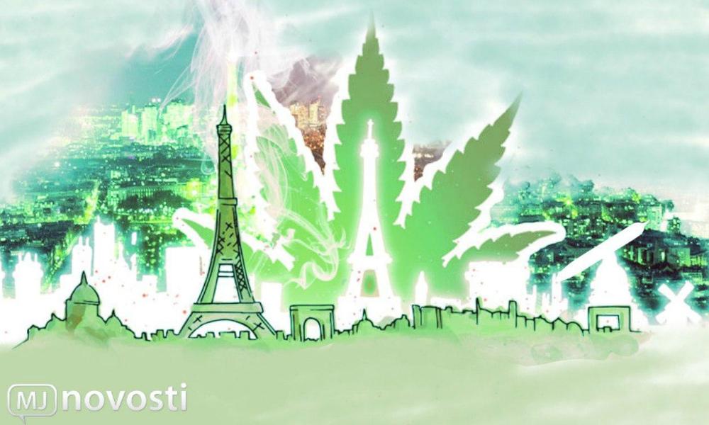 марихуана во франции, легалайз франция
