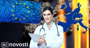 легализация марихуаны в Европе