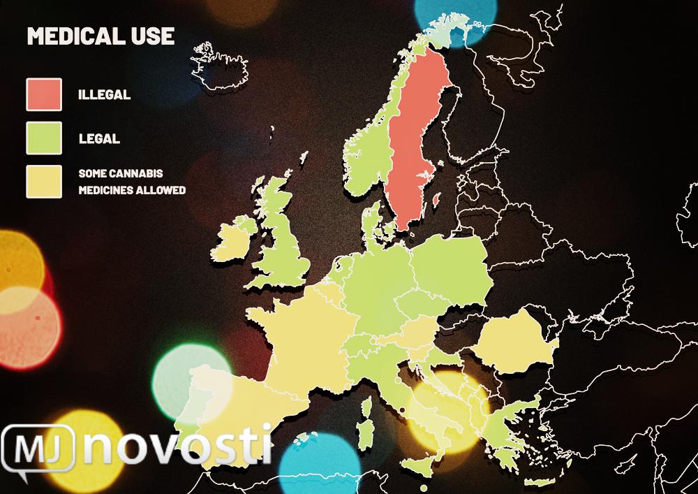легальная марихуана в Европе