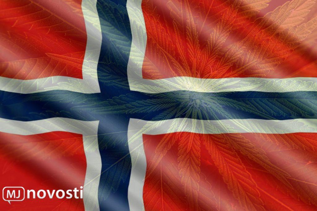 каннабис в Норвегии