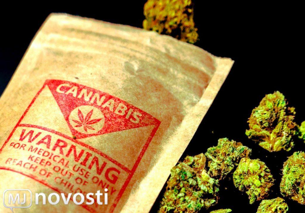 маркировка марихуаны