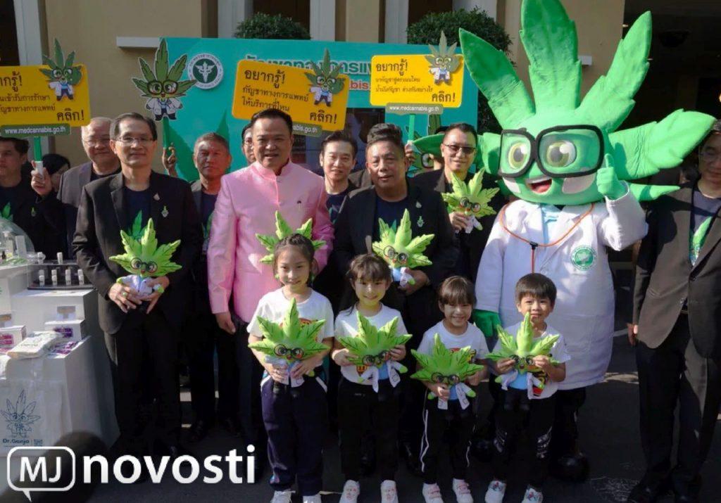 легализация конопли в Таиланде