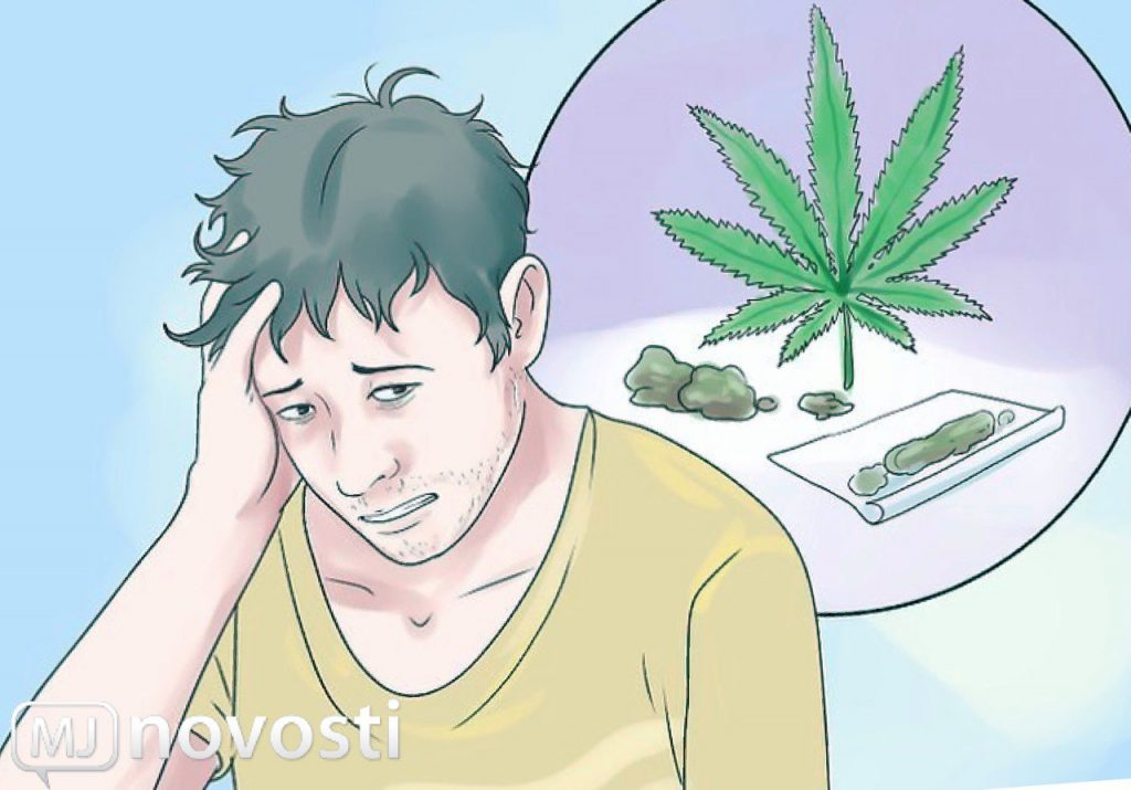 дискомфорт без марихуаны