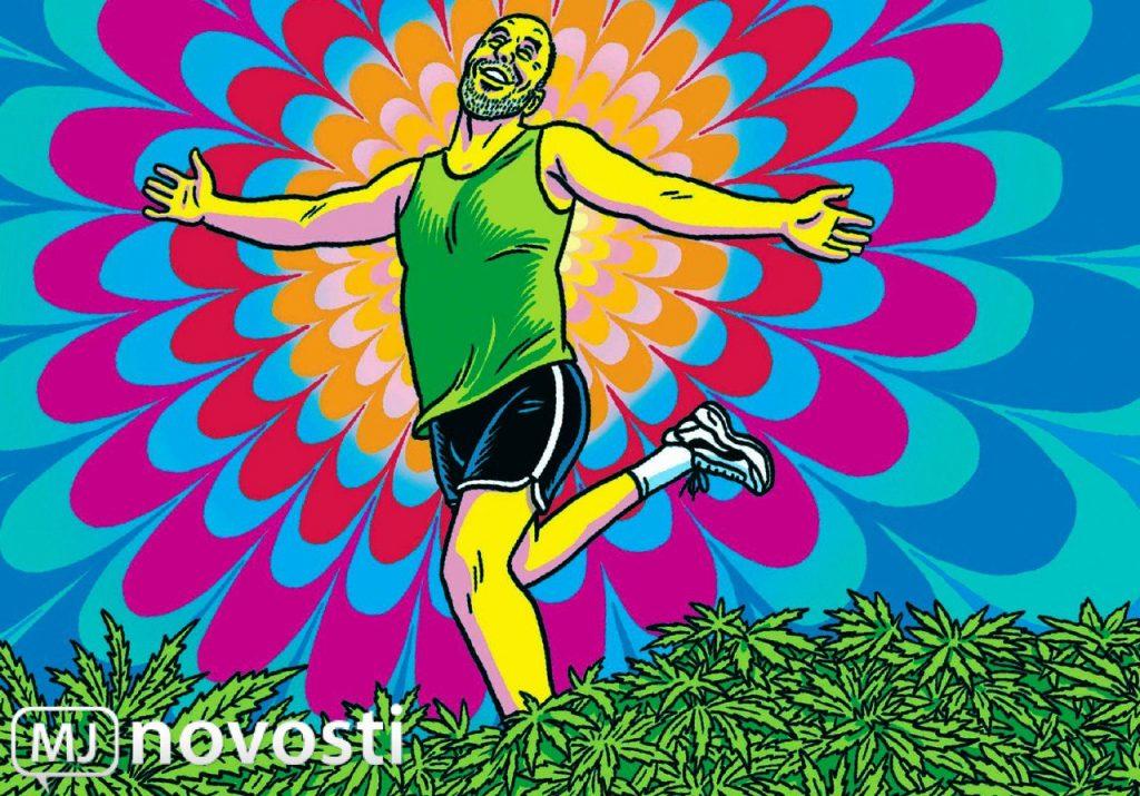 марихуана и бездельник