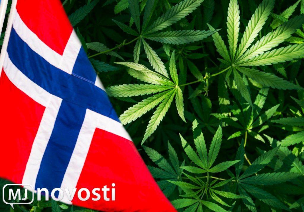 декриминализация наркотиков в норвегии